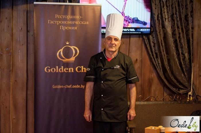 Григор Хачятрян, шеф-повар ресторана «Очаг»