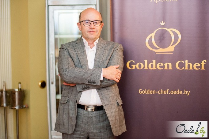 Эксперт Golden Chef: Андрей Еременко