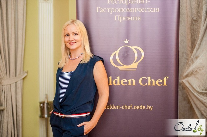 Эксперт Golden Chef: Светлана Зере