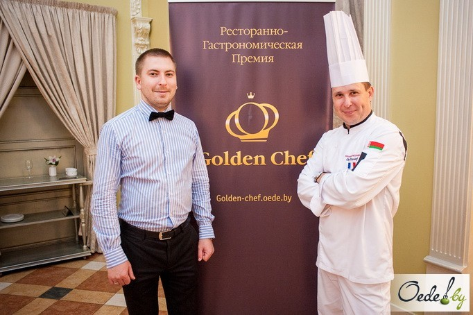 Александр Петриман, второй ужин премии Golden Chef