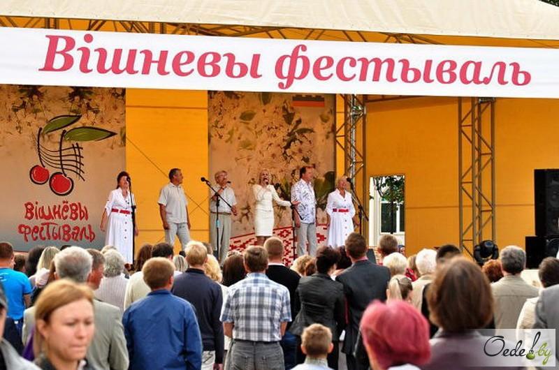 Вишневый фестиваль в городе Глубокое