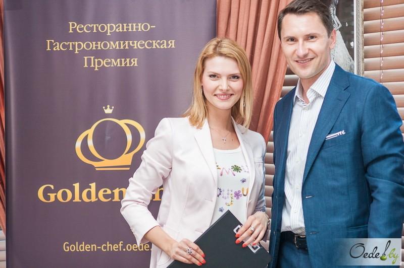 Ольга Богатыревич и Эдуард Целюк