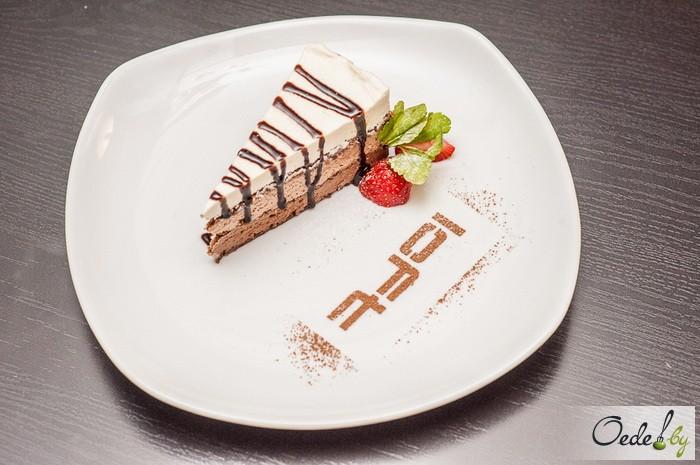 «Шоколадный трюфель»