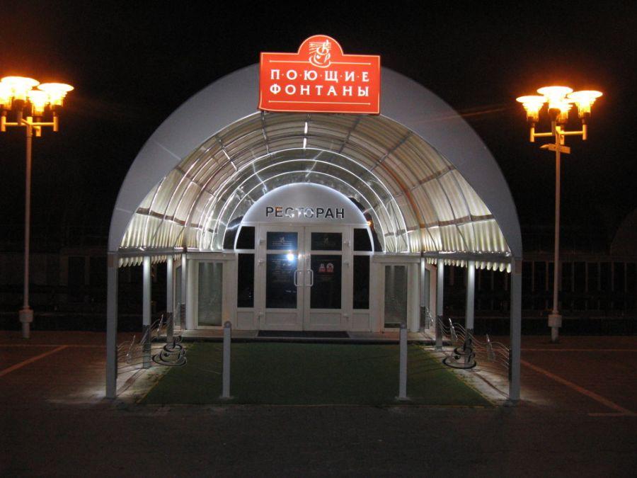 Поющие фонтаны, Минск