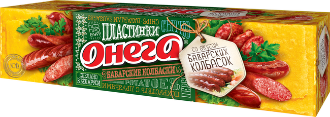 пластинки Онега со вкусом баварских колбасок