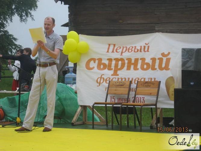 Первый сырный фестиваль под Минском