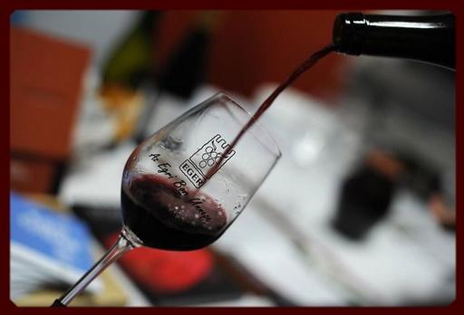 венгерское вино «Egri Bikavеr»