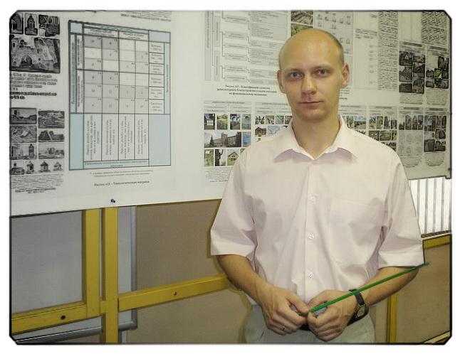 Роман Другомилов, доцент, заместитель декана (Беларусь):