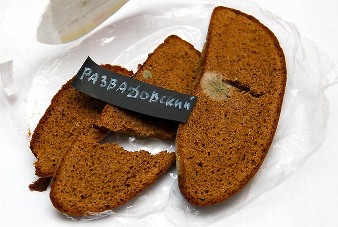 Хлеб спустя 17  суток