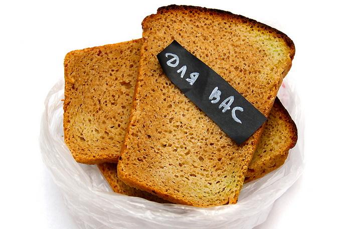 Хлеб в холодильнике через 17 дней