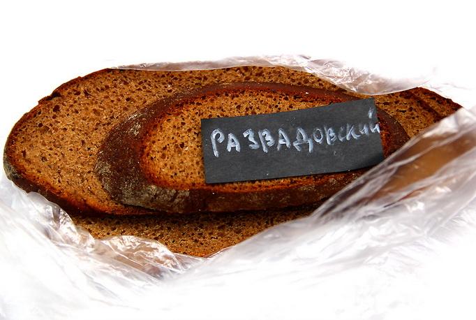 Хлеб в холодильнике через 17 суток