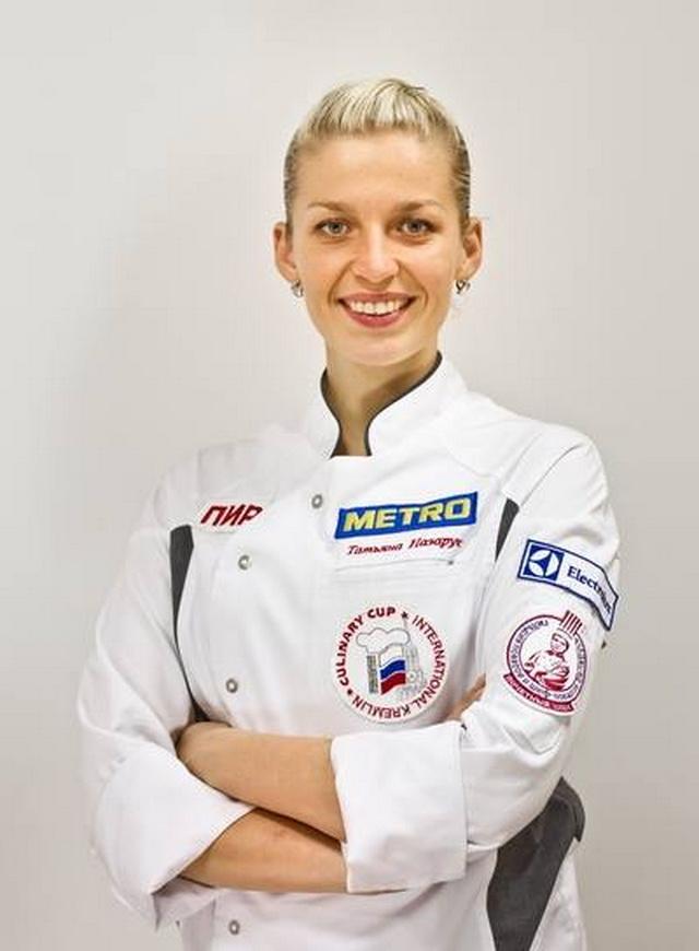 Татьяна Назарук
