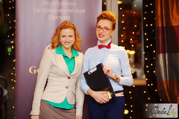 Алена Высоцкая, директор Первой ресторанно-гастрономической Премии Golden Chef и Екатерина Счастливая, руководитель рабочей группы Премии Golden Chef