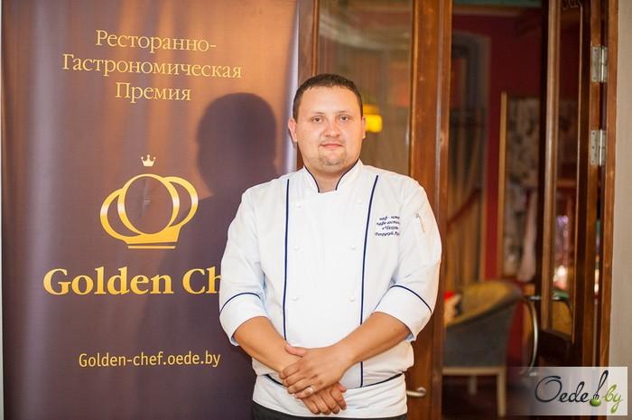 Артем Ракецкий, шеф-повар кафе-гостинной «Чехов»