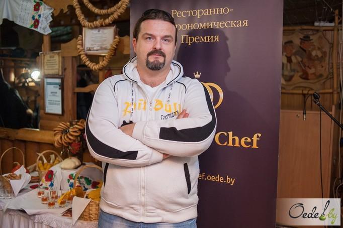 Александр Чикилевский, бренд-шеф сети ресторанов «Пивной ряд