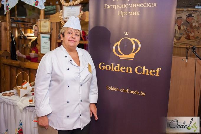 Наталья Прилуцкая, шеф-повар Трактиръ на Парковой»