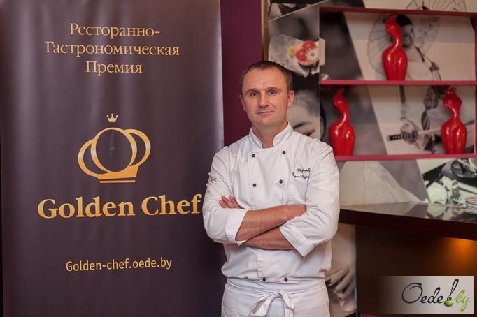Вадим Турновский, шеф-повар Мон кафе