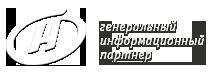 ont - генеральный информационный партнер
