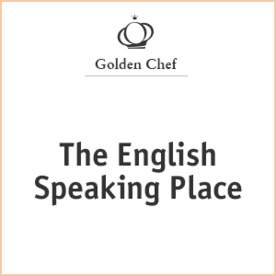 THE ENGLISH SPEAKING PLACE