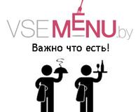 VIP-размещение на vsemenu.by