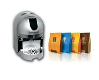 Фирменный приз от ZEPTER - капсульная кофемашина нового поколения