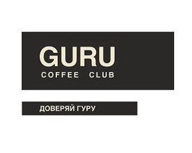 GURU coffee club