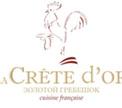 «La Crete d'or» -«особенный» ресторан с невероятной кухней!