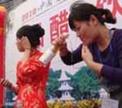 Китайцы пьют уксус на скорость