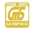 Белорусские товары, получившие звание лучших