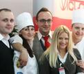 Форум профессионалов HoReCa & RetailTech