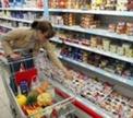 Найди просроченный продукт в магазине и получи поощрение
