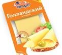 Сыр Голландский, слайсерная нарезка