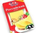 Сыр Российский молодой, слайсерная нарезка