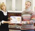 Отчет о награждении победителя  конкурса «Лучший романический рецепт»