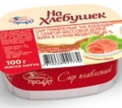 Сыр плавленый «На хлебушек» (семга, икра мойвы)