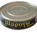 Испорченные консервы заполонили белорусские магазины