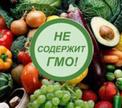 Есть ли в белорусских продуктах ГМИ и ГМО?