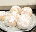 Снежное песочное печенье от Матвея и Тимофея