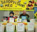 Мед, созданный иностранными пчелами, не подходит для белорусов!
