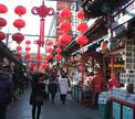Китайские фонарики из китайской оперы