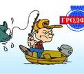 Как организовать питание на рыбалке?