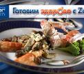 Понятные видео рецепты: Чтобы похудеть - нужно есть