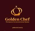 Розыгрыш призов в рамках проекта Golden Chef