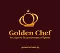 В розыгрыше Golden Chef победила девушка из Баранович!