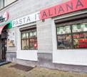 Полезный фаст-фуд в Минске: паста и пицца в кафе «ГородОК – Pasta Italiana»