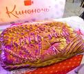 В Минске испекли пирог хоббитов