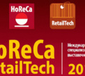В Минске прошел выставочный форум «HoReCa. RetailTech» – 2014