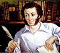 Страницы оживают… Что ели герои Пушкина?