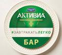 В Минске на полдня откроют новый ресторан — в меню только легкие завтраки за 5 рублей