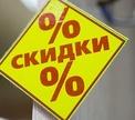 Белорусы смогут покупать продукты по понедельникам на 10% дешевле